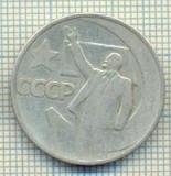 11619 MONEDA - RUSIA (URSS) - 50 KOPEKS  - ANUL (1967)LENIN -STAREA CARE SE VEDE