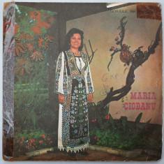 DISC LP VINYL - MARIA CIOBANU - GORJULE, IAR AM VENIT, VINIL, electrecord