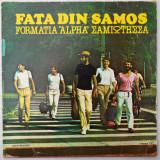 DISC LP VINYL - FATA DIN SAMOS - FORMATIA ALPHA - SAMIOTISSA