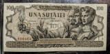 100 lei 1947 august - UNC