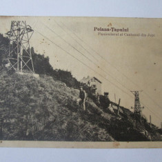 Carte postala Poiana Țapului-Funicularul si cantonul din Jepi,necirculata 1932