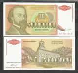 IUGOSLAVIA  5000000000  5.000.000.000 DINARI  1993  UNC [1] P-135 , necirculata