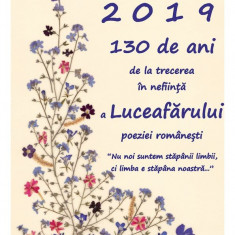Calendar de perete 2019, citate din Eminescu