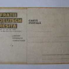 Carte postala Frații Deutsch Reșita,necirculata anii 30, Printata, Resita