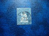 ELVETIA 1854 Mi 14, Stampilat