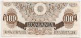 ROMANIA 100 LEI 5 DECEMBRIE 1947 XF