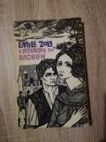 Emile Zola - L'attaque du Moulin [1966]