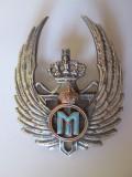 Raritate! Insigna Observator aviatie Regenta 1927-1930/Prima domnie regele Mihai, Romania 1900 - 1950