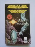 RITUAL DE TRECERE , ALEXEI PANSHIN