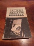 Cumpara ieftin Enigma Profesor Rebegea - Theodor Constantin