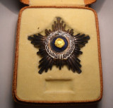 Ordinul Steaua Romaniei Clasa a 4 a RSR la Cutie