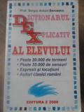 DICTIONARUL EXPLICATIV AL ELEVULUI - SERGIU ANTON BERCEANU