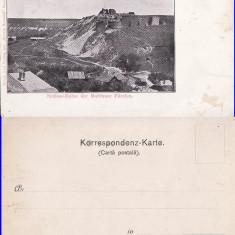 Suceava -  (Bucovina)- Cetatea lui Stefan cel Mare- clasica,rara, Necirculata, Printata