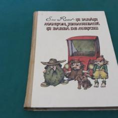 ȘI IARĂȘI MANȘON, JUMAGHEATĂ ȘI BARBĂ DE MUȘCHI/ ENE RAOUD/1993