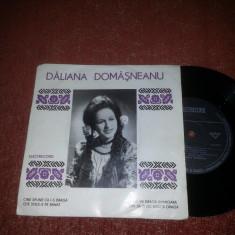 Daliana Domasneanu single vinil vinyl Electrecord EPC 10.478