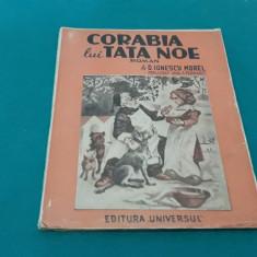 CORABIA LUI TATA NOE/ D. IONESCU MOREL*ILUSTRAȚII A. BESNAU/1945
