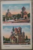 Targoviste, Metropolia Noua, Vechea Metropolie// CP, Circulata, Fotografie