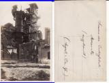 Marasesti ( Focsani, Vrancea)-Fabrica de zahar in ruine- militara WWI, WK1, Necirculata, Printata