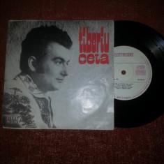 Tiberiu Ceia single vinil vinyl Electrecord STM EPC 10.459