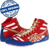 Adidasi barbat Asics JB Elite - adidasi originali