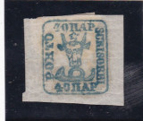 1858 LP 6 MOLDOVA CAP DE BOUR  EMISIUNEA a II-a 40 PARALE ALBASTRU FALS DE EPOCA, Nestampilat