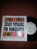 Taraful din vata de jos single vinil vinyl Electrecord EPC 10.454