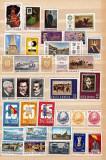 ROMANIA – PICTURA, ANIVERSARI, SPORT, COSMOS. SERII SI COLITE MNH, J240-251