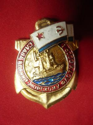 Insigna Militara Marina URSS ,h= 4cm ,metal si email foto