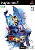 King Of Fighters: Maximum Impact 2 PS2