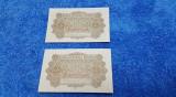 Bancnote seri consecutive 25 bani 1917