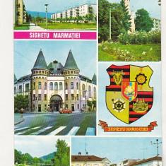 Bnk cp Sighetu Marmatiei - Vedere - circulata, Printata