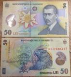 bancnota 50 lei 2018 - noua stema cu coroana - UNC