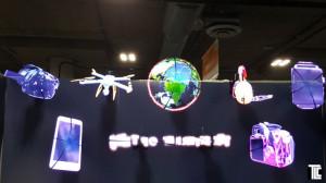PROIECTOR PROFESIONAL HOLOGRAME 3D,FA TI RECLAMA INTELIGENT CU HOLOGRAME 3D.NOU!