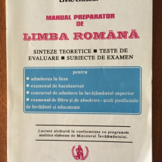 Liviu Chiscop - Manual preparator de Limba Romana - admitere liceu, bacalaureat
