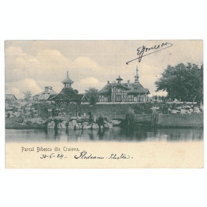 2599 - CRAIOVA, Bibescu Park, Romania - old postcard - used - 1904