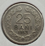 25 Bani 1953  Romania, VF, RARA!, Cupru-Nichel