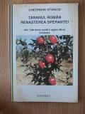 TARANUL ROMAN RENASTEREA SPERANTEI-INDRUMAR AGRICULTURA- GHEORGHE STANCIU