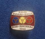 Insigna auto - Dacia - Raliul Dunarii - 1980 - Deva - Hunedoara - P2 -  ACR