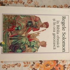 Regele Solomon in biblia ebraica si in cea greceasca Vladimir Peterca