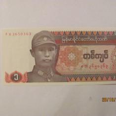 CY - Kyat 1990 Myanmar / UNC