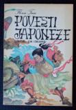 Florea Țuiu - Povești japoneze (ilustrații de Angi Petrescu-Tipărescu)