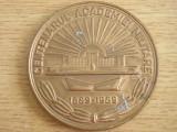 BREFCM 23 - EFIGIE MILITARA - MONOCROMA - ARMATA ROMANA - 1989!!