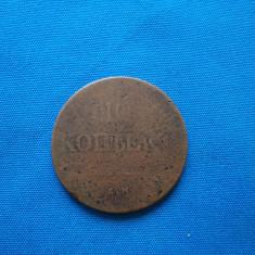 10 kopeici -RUSIA/1838-EM