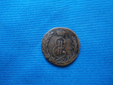Kopeika RUSIA /SIBERIA 1775-RARA/ECATERINA II, Europa