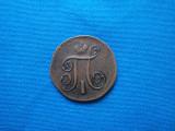 1 KOPEICA 1800 /RUSIA, Europa