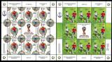 SERBIA 2018 FOTBAL CUPA MONDIALA, Nestampilat