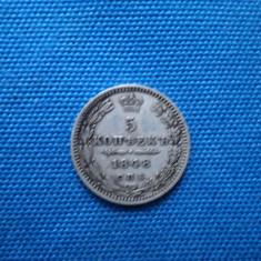 5 kopeici 1848 -RUSIA/Ag-rara