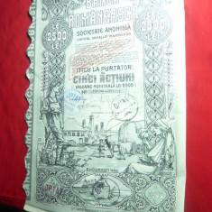 Titlul la Purtator -5Actiuni2500 lei Banca Romaneasca1922 grafica Costi Petrescu