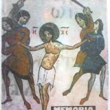 Revista Memoria revista gândirii arestate nr. 1 1990 Ana Blandiana Ernest Bernea