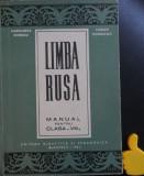Limba rusa manual pentru clasa a VIII-a Margareta Popescu Liubov Dudnicov